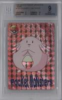 Chansey, Togepi [BGS 9]