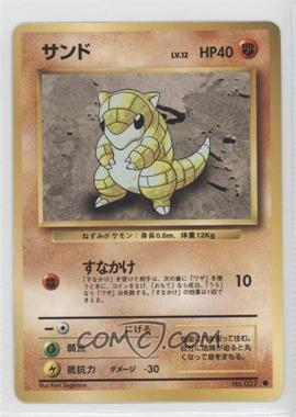 1999 Pokemon Base Set Booster Pack [Base] Japanese #027 - Sandshrew