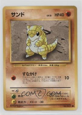 1999 Pokemon Base Set Booster Pack [Base] Japanese #027 - Sandshrew
