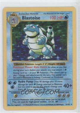 1999 Pokemon Base Set Booster Pack [Base] Shadowless #2 - Blastoise