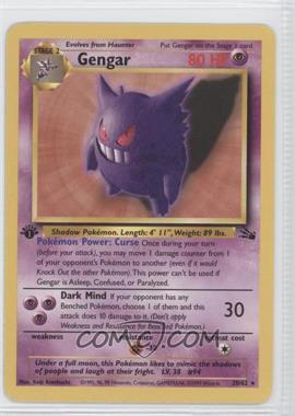 1999 Pokemon Fossil Booster Pack [Base] 1st Edition #20 - Gengar