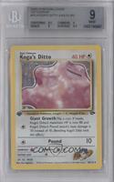 Koga's Ditto [BGS9]