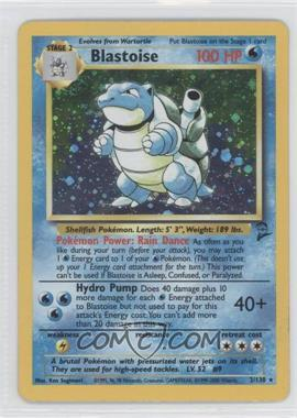 2000 Pokemon Base Set 2 Booster Pack Reprint Set #2 - Blastoise