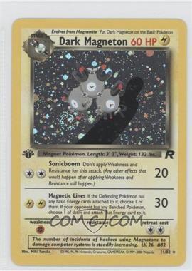 2000 Pokemon Team Rocket - Booster Pack [Base] - 1st Edition #11 - Dark Magneton