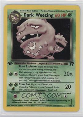 2000 Pokemon Team Rocket - Booster Pack [Base] - 1st Edition #14 - Dark Weezing