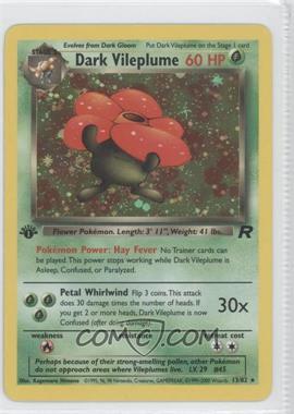 2000 Pokemon Team Rocket Booster Pack [Base] 1st Edition #13 - Dark Vileplume