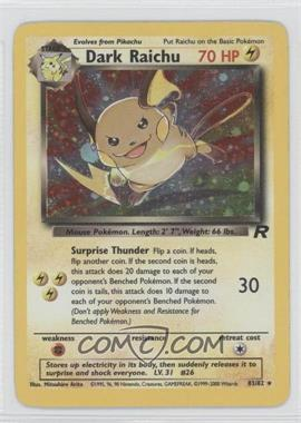 2000 Pokemon Team Rocket Booster Pack [Base] Unlimited #83 - Dark Raichu