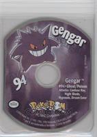 Gengar