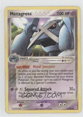2004 Pokémon EX Hidden Legends - Booster Pack [Base] #11 - Metagross