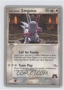 2004 Pokémon World Championships Decks #23 - Team Magma's Zangoose