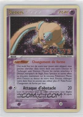 2006 Pokémon EX Deoxys Booster Pack [Base] French Reverse Foil #18 - Deoxys