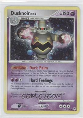 2007 Pokémon EX Diamond & Pearl Booster Pack [Base] #2 - Dusknoir