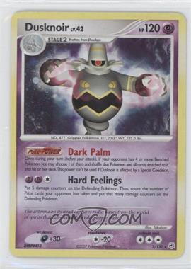 2007 Pokémon EX Diamond & Pearl Booster Pack [Base] #2 - Dusknoir