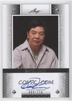 David Chiu /116