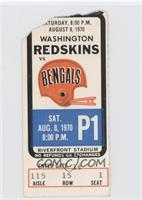 August 8 vs. Washington Redskins