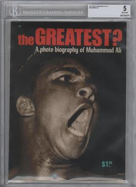 1971 The Greatest? A Photo Biography of Muhammad Ali - [Base] #MUAL - Muhammad Ali [BGS 5]