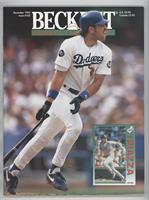 December 1993 (Mike Piazza)
