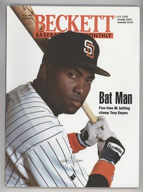 1984-Now Beckett Baseball - [Base] #122 - May 1995 (Tony Gwynn) [GoodtoVG‑EX]