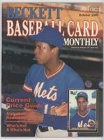 October 1985 (Dwight Gooden)