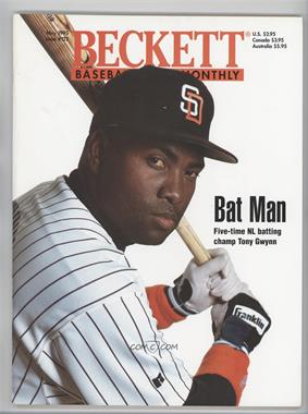 1984-Now Beckett Baseball #122 - May 1995 (Tony Gwynn)