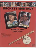 December 1984 (Mickey Mantle, Cal Ripken Jr.)