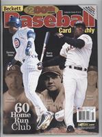 November 2001 (Sammy Sosa, Barry Bonds, Mark McGwire, Babe Ruth, Roger Maris)