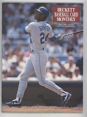 1984-Now Beckett Baseball #72 - March 1991 (Ken Griffey Jr.)