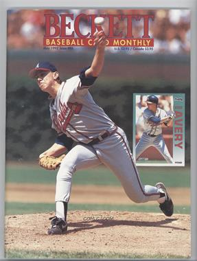 1984-Now Beckett Baseball #86 - [Missing]