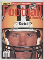 July 1998 (Brett Favre)