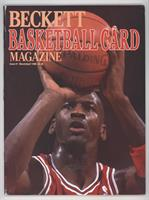 March/April 1990 (Michael Jordan) [GoodtoVG‑EX]