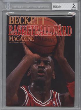 1990-Now Beckett Basketball - [Base] #1 - March/April 1990 (Michael Jordan) [BGS5]