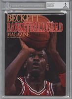 March/April 1990 (Michael Jordan) [BGS 5]