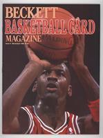 March/April 1990 (Michael Jordan)