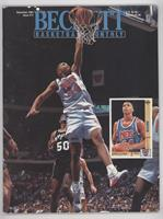 December 1991 (Derrick Coleman) [Good to VG‑EX]