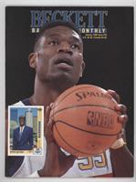 January 1992 (Dikembe Mutombo)