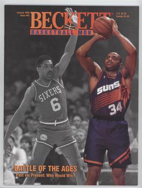 1990-Now Beckett Basketball - [Base] #42 - January 1994 (Julius Erving, Charles Barkley)
