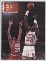 January 1991 (Patrick Ewing)