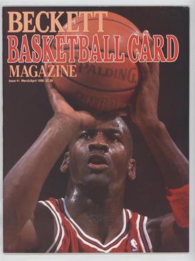 1990-Now Beckett Basketball #1 - March/April 1990 (Michael Jordan)