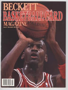 1990-Now Beckett Basketball #1 - March/April 1990 (Michael Jordan) [GoodtoVG‑EX]