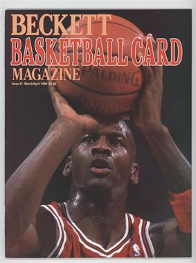 1990-Now Beckett Basketball #1 - March/April 1990 (Michael Jordan)