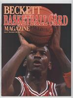 March/April 1990 (Michael Jordan)