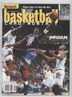 February 1999 (Michael Jordan)