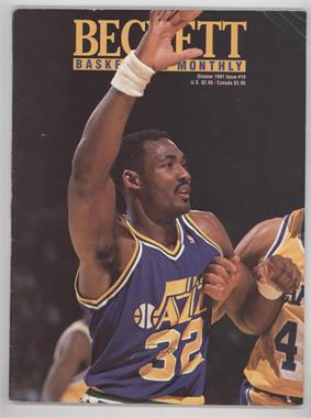 1990-Now Beckett Basketball #15 - October 1991 (Karl Malone)