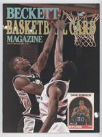 May/June 1990 (David Robinson)