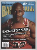 June 2005 (Michael Jordan)