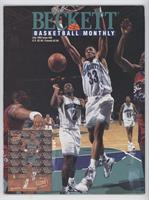 July 1993 (Alonzo Mourning) [Good to VG‑EX]