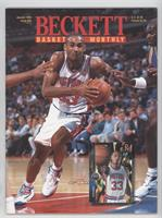 January 1995 (Grant Hill)