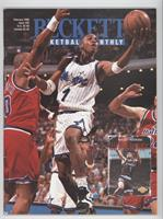 February 1995 (Anfernee Hardaway) [Good to VG‑EX]