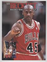 May 1995 (Michael Jordan) [Good to VG‑EX]