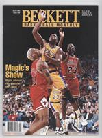 April 1996 (Magic Johnson)